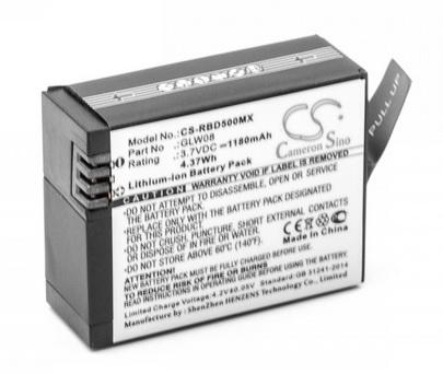 Batéria pre Rollei 500, 500 Sunrise