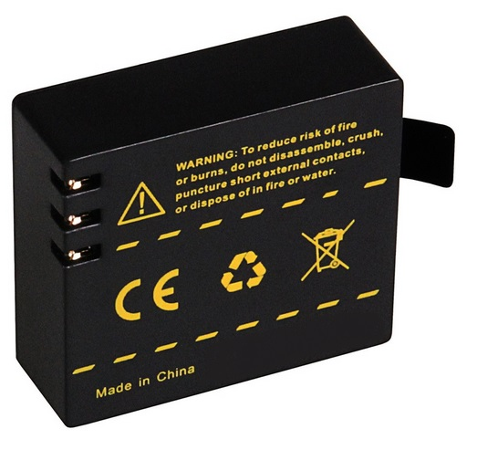 Batéria pre SJCAM SJ5000