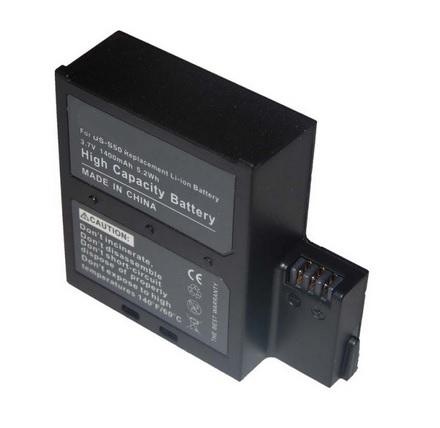Batéria pre AEE S51