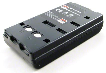 Batéria NP-68, NP-66, NP-66H, NP-67 pre kamery Sony - 2600 mAh