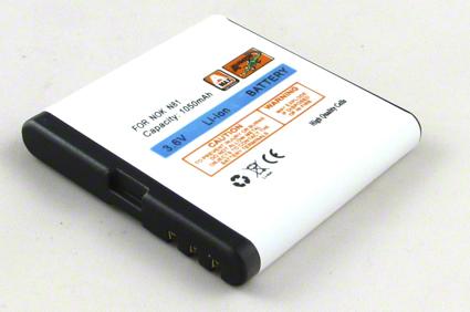 Batéria Nokia N81, N81 8GB, N82, E51 - 1050 mAh Li-Ion